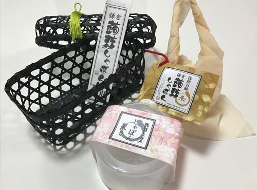 蒟蒻石鹸セット