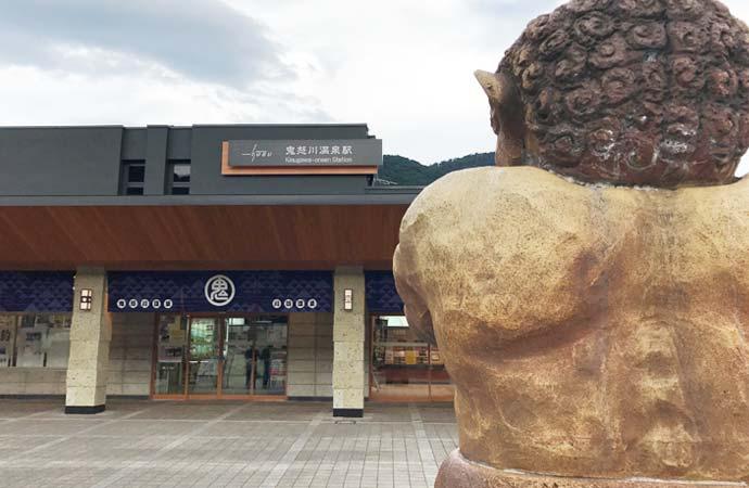 【栃木県】鬼怒川温泉を満喫するオススメ観光スポット14選