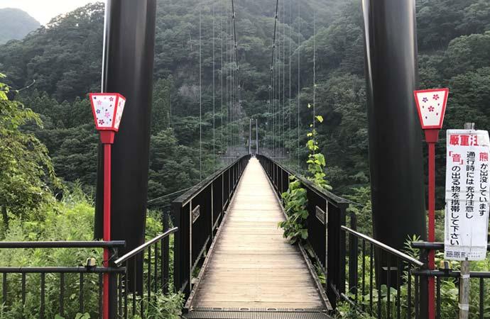 鬼怒楯岩大吊橋