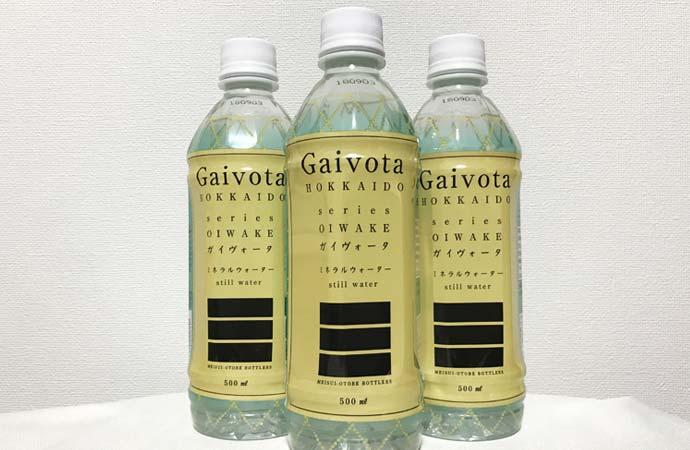 Gaivota(ガイヴォータ):ペットボトル