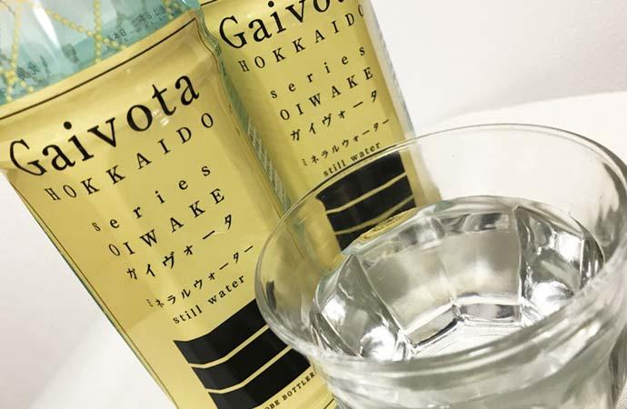 グラスに注いだGaivota(ガイヴォータ)