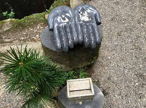 御岩神社:洗心