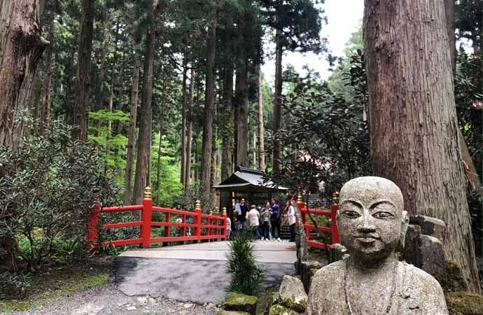 御岩神社:神橋