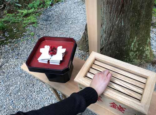 御岩神社:形代賽銭箱