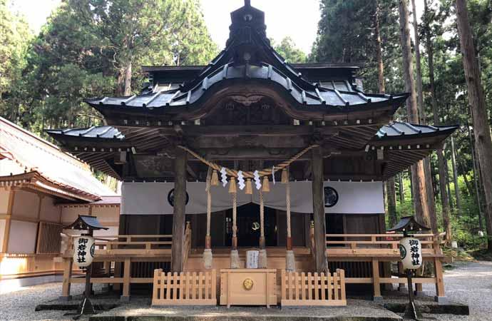 御岩神社参集殿