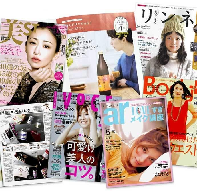 女性誌にも多数取り上げられた豊潤サジージュース