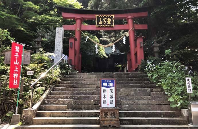 鷲子山上神社:大鳥居