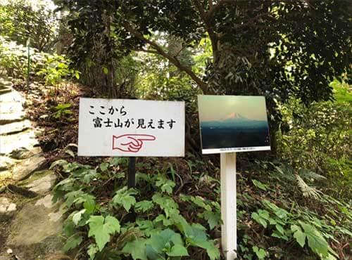 鷲子山上神社:富士山が見えるポイント