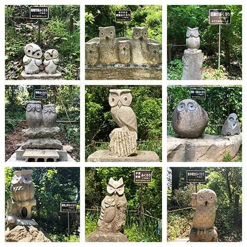 鷲子山上神社:フクロウ像