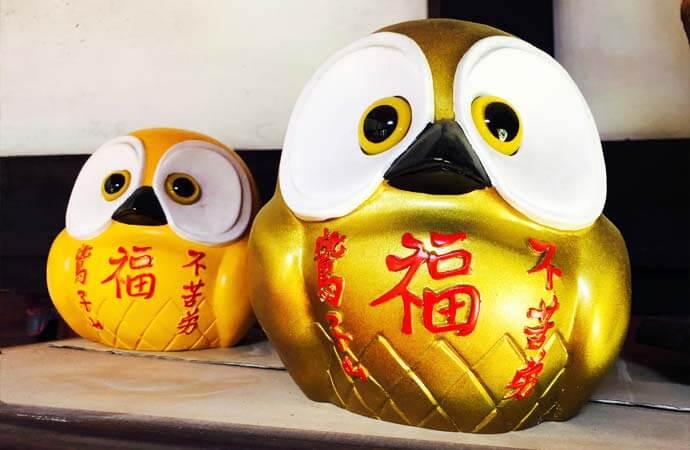 鷲子山上神社:伍智院