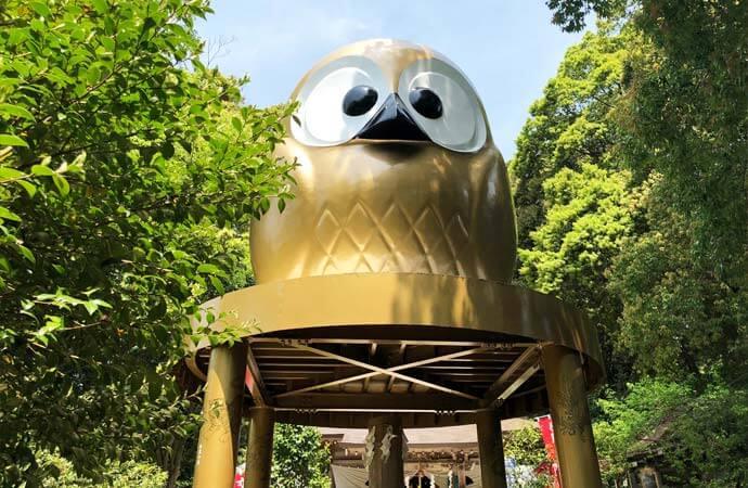 鷲子山上神社:日本一の大フクロウと金運不苦労御柱