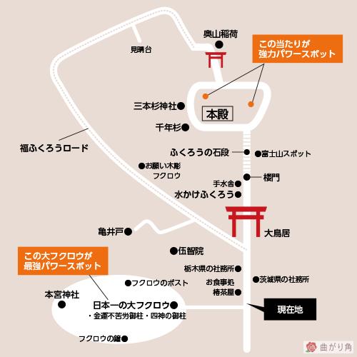 鷲子山上神社全体図