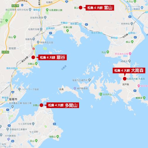 松島四大観マップ