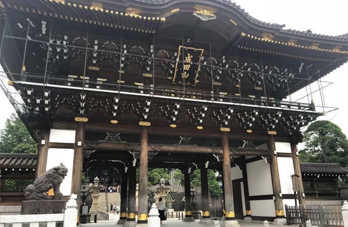 成田山新勝寺:総門