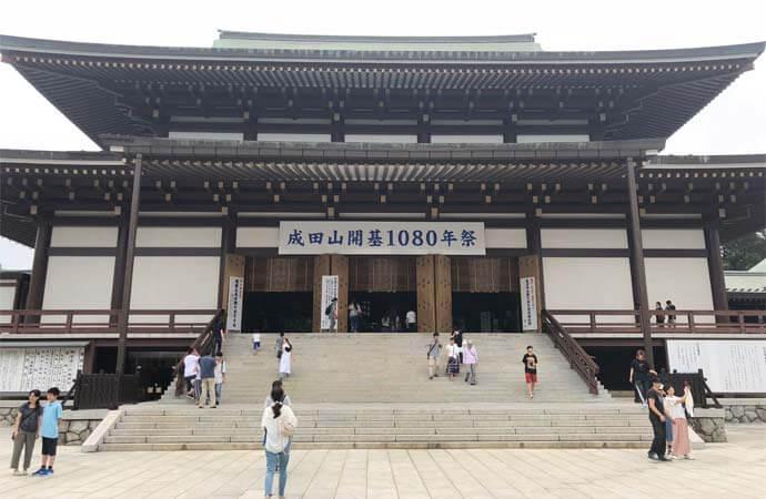 成田山新勝寺:大本堂