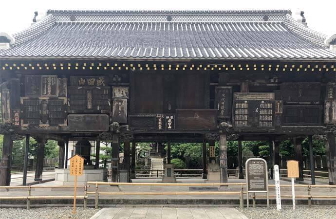 成田山新勝寺:額堂
