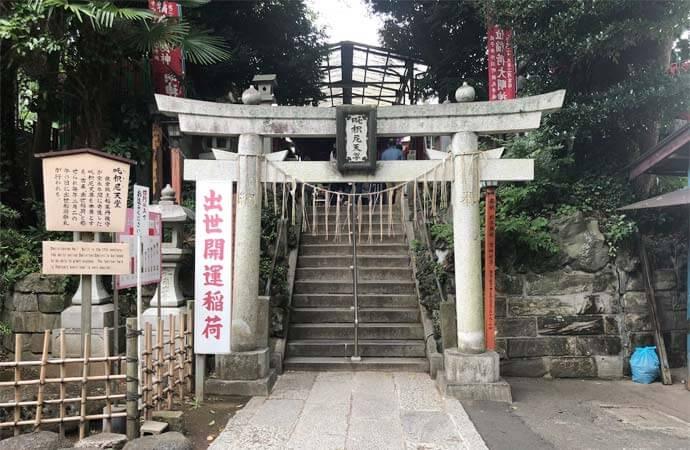 成田山新勝寺:出世稲荷