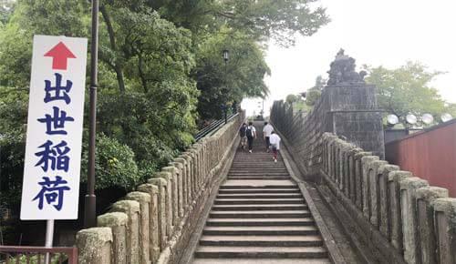 成田山新勝寺:出世稲荷までの階段