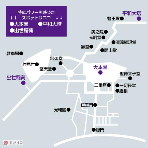 成田山新勝寺MAP