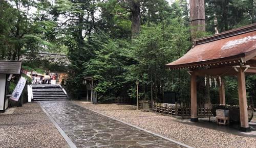 大崎八幡宮:手洗い場