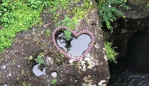磊々峡:ハートマークの岩